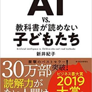 「テクノロジーへの理解」が低い日本の若者はこの先どーなる?