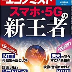 NTTドコモが20GBで月2980円(通話5分無料)の新料金プラン発表