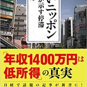 外資に買われる割安な日本の不動産 買ってもらえるだけマシ?