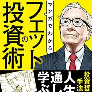 日本人はお金そのもの、モノとしての紙幣や貨幣が大好き