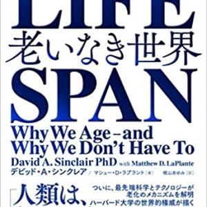現役世代と高齢者で老後生活の不安要因は大きく異る