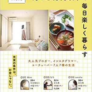 単身者の「食費の平均金額」2万7000円は高い?安い?