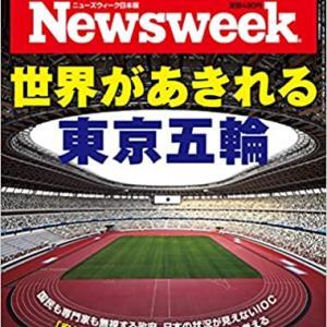 東京五輪は開幕直前の今が盛り上がりのピークかもしれない