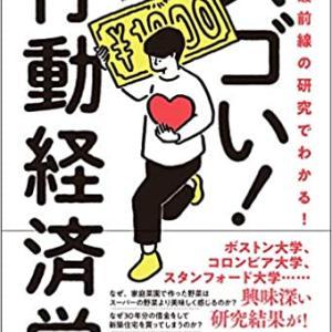 「楽観バイアス」が支配している? 医療ひっ迫が起き始めた東京