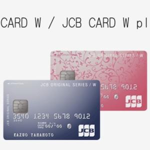 Pay系スマホ決済やクレジットカードはどこが還元が高いのか調べてみた