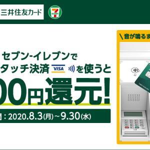 2020/08/04