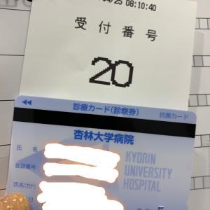 膠原病内科受診日。