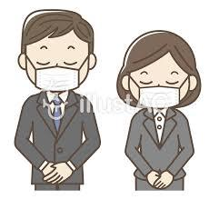 【こんな職場は嫌だ】マスク買えずに懲戒処分