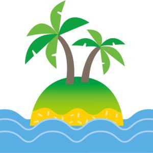 【ツバル】「気候変動で沈みゆく島」っていうだけじゃなかった