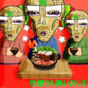 今夜はムダ鍋しるぉ魚!?