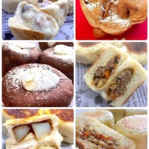寒い季節にとろ~り味わえるお惣菜パンや、大好きな方へバレンタインパンを作ってみませんか?