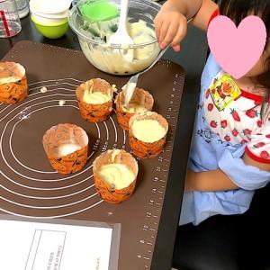 【ご自宅出張レッスン開催報告】米粉でお菓子が作れる様になる!米粉アーモンドチョコマフィン