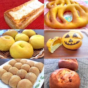 米粉グルテンフリー食パンもオススメ!ハロウィンを楽しめるパン作り10月のレッスンのご案内