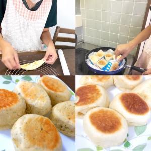 [開催報告]フライパンと牛乳パックでふっわふわに!「豆乳クリームパンとハーブブレッド作り」