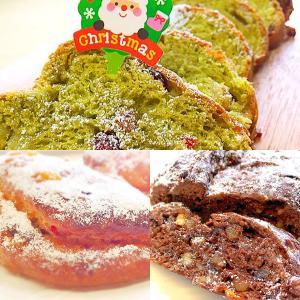 クリスマスを演出できるおうちパンをつくってみませんか?!11~12月のレッスンのご案内