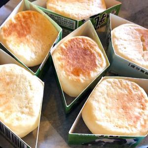 アレンジが楽しめるから!楽しくワクワクな気持ちに!フライパンでパンを作る原点とは?