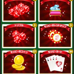 モッピーカジノ ダイヤやっと出た!