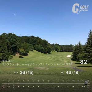 5月30日 6週連続ゴルフ第1回目