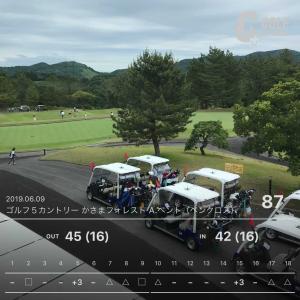 6月9日 6週連続ゴルフ第3回目 月例コンペ