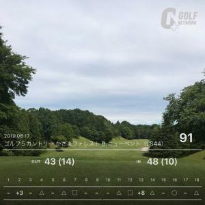 6月17日 6週連続改め8週連続ゴルフ第4回目