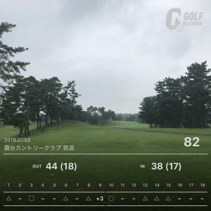 7月2日 8週連続ゴルフ第6回目 地元コンペ