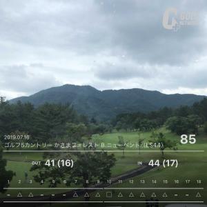 7月16日 8週連続ゴルフ第9回目