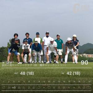 8月2日 1泊ゴルフ2日目