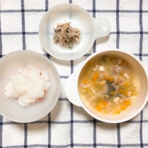 【9ヶ月】離乳食4週目・秋刀魚