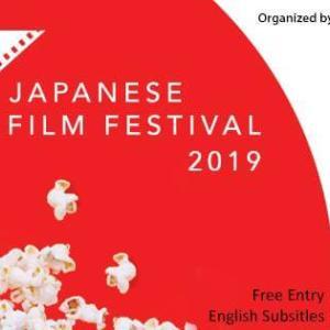 """ミャンマーでも遂に""""碧朱""""が公開!Japanese Film Festivalに行こう!"""