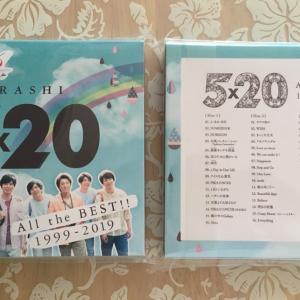 JAL国内線限定版 嵐「5×20 All the BEST!! 1999-2019」