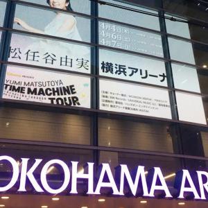 松任谷由実 TIME MACHINE TOUR ☆横浜アリーナ
