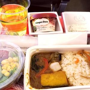 台湾旅行  2泊3日  ①  シャングリ・ラ ファーイースタンプラザホテル