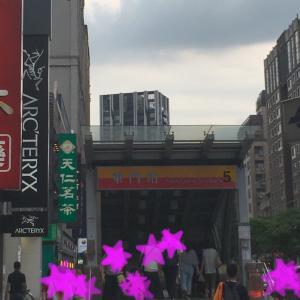 台湾旅行  2泊3日 ③  台湾の地下鉄