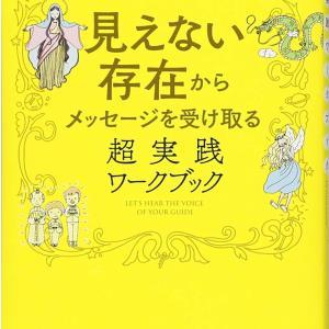 今日のミラクル…きゅーちゃんの話(^^)