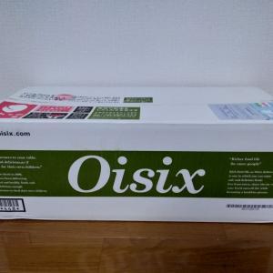 Oisixの宅配セットを試してみた