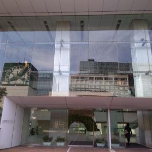 小田急センチュリーサザンタワーでアフタヌーンティー