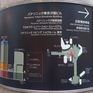 パナソニック汐留美術館→相田みつを美術館→丸の内イルミネーション