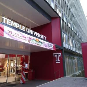 テンプル大学日本キャンパスのお祭りに行ってきた
