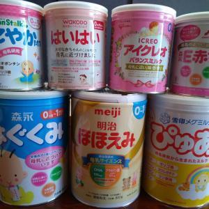 0歳用粉ミルク7種飲み比べ