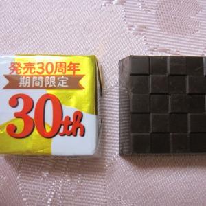 発売30周年!期間限定チロルチョコ