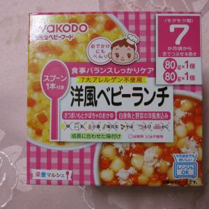 和光堂WAKODOの離乳食ボックスタイプ7か月用4種食べ比べ