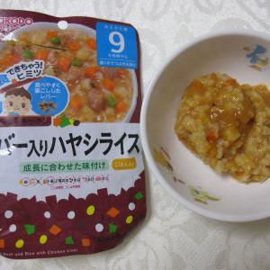 和光堂WAKODOの離乳食パックタイプのレバー入り9か月用3種食べ比べ