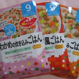 和光堂WAKODOの離乳食パックごはん&うどん9か月用4種食べ比べ