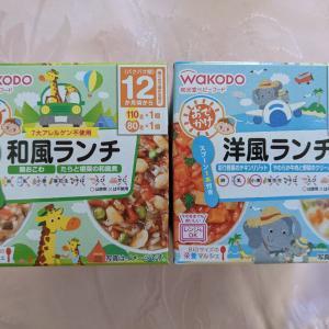 和光堂WAKODOの離乳食ボックスタイプ12か月用おでかけ柄4種食べ比べ