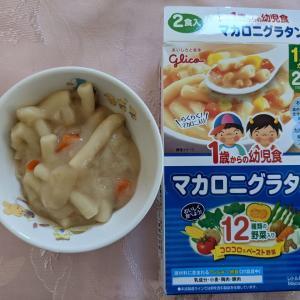 グリコの「1歳からの幼児食」主食系4種食べ比べ