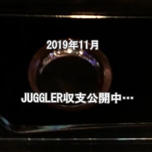 2019年11月ジャグラー収支・パチスロ収支ブログ