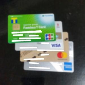 クレジットカード止められた!完済してから現在まで