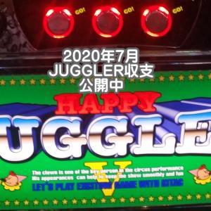 2020年7月ジャグラー収支・パチスロ収支ブログ