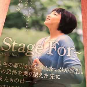 ちえみちゃんの本♡