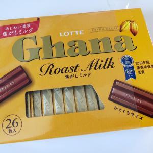 めっちゃおいしいチョコ&手ピカジェル♡